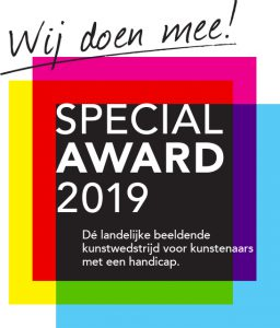 Poster Special Award 2019.